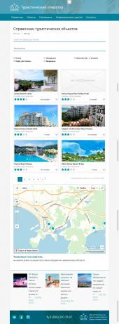Mobile version of Directory of tourist sites Chinese resorts
